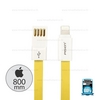 Cable IP (AL03-800mm)Yellow - สายชาร์จ Pisen