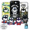 Case for iPhone6/6s  (ZM คละลาย) - เคส REMAX