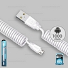 Cable for Micro RC-117m (White) - สายชาร์จ REMAX