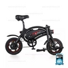 Smart Bicycle RT-EB02 (Red,FIYO) - REMAX