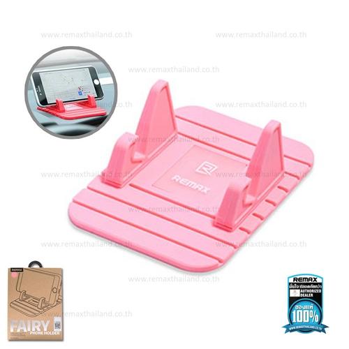 Stand Fairy Phone Holder (Pink) - ที่ยึดโทรศัพท์ REMAX