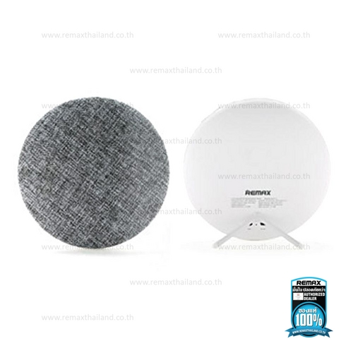 SPK Bluetooth RB - M9 (White) - ลำโพง REMAX
