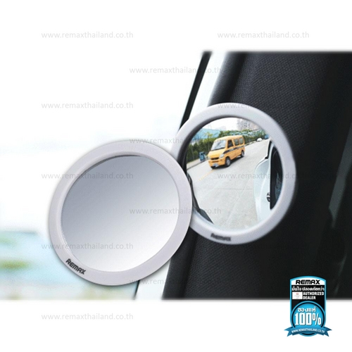 Car Blind Spot Mirror RT - 04 Gray - กระจก REMAX