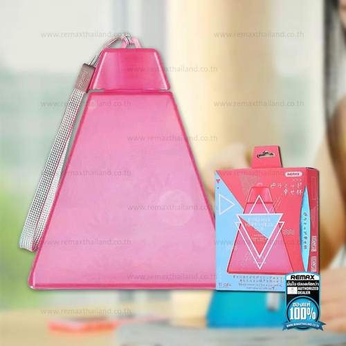 Cup Pyramid Happiness (RT-CUP34,Red) - ขวดน้ำ REMAX