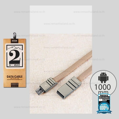 Cable MICRO RC-081m (Hemp Yellow,Weave) - สายชาร์จ REMAX