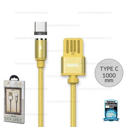 Cable Type C RC-095a Gold,Gravity  - สายชาร์จ REMAX
