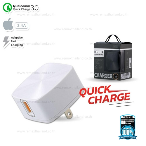 Adapter Charger 3.0A (White,RP-U114,US) - REMAX