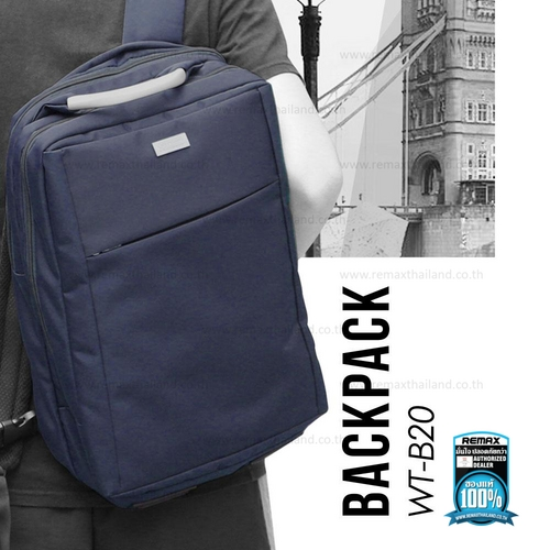 Bag WT-B20 (Blue) - WK