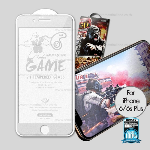 Film i6/i6S Plus Full 3D (White, Gaming) WTP-017 - ฟิล์มกระจก WK Tempered Glass