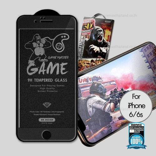Film i6/i6S Full 3D (Black, Gaming) WTP-017 - ฟิล์มกระจก WK Tempered Glass
