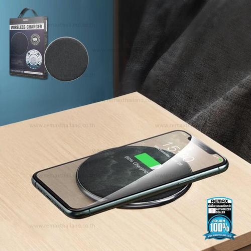 Wireless Charger RP-W18