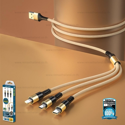 Cable 1M 3in1 (Gold,WDC-125) Suji - WK