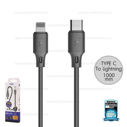 Cable Type c to Lightning (WDC-115,Black) Full speed Pro