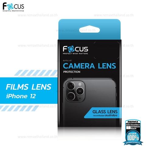 Film Camera LN UC IP 12 Full - Focus
